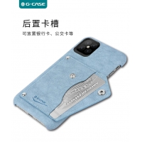 Buy cheap Distribute Carl Series Productive PU Cover Case for iPhone 12 5.4 product