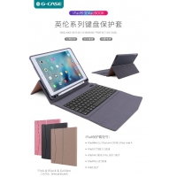 Buy cheap Wholesale England Series Bluetooth Keyboard Ipad Protective Case Mac Book For Ipad /mini/pro/air product