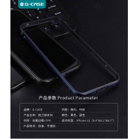 Buy cheap Grand Series Fashion Business Stype Smartphone Case for iPhone12/Mini/PRO/PRO from wholesalers
