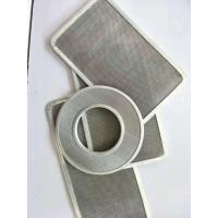 Buy cheap fitlrer mesh disc woven fine stainless steel wire mesh mircon filter product