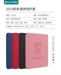 Dongguan Zhitian Leather Products Ltd