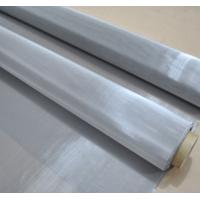 Buy cheap AISI standard dutch woven 400 micron stainless steel wire mesh product