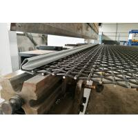 Buy cheap vibrating metal screen mesh factory famous brand in China from wholesalers