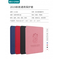 Buy cheap Hot Selling PU Leather Flip Case Roka Fortune Cat Series iPad Stand Customized Design product