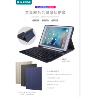 Buy cheap Wholesale Eva Series Bluetooth Keyboard Protective Case for Ipad from wholesalers
