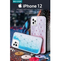 Buy cheap Wholesale Star whisper series F for iPhone12/Mini/Pro/Pro Max Iphone 12 5.4 from wholesalers