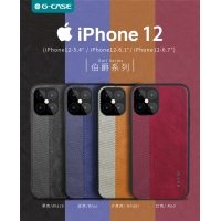 Buy cheap Earl series case for iPhone12/Mini/Pro/ProMax product