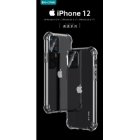 Buy cheap TPU Icy Series Smart Phone Case for iPhone 12/Mini/PRO/PRO Max Customized OEM Dasign Phone Parts product