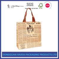 Buy cheap Luxury Brown Kraft Paper Shopping Bags High Grade Customized Gift Bag For Packaging product
