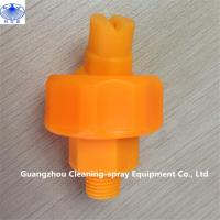 China Plastic adjustable ball flat spray plastic spray nozzle for painting spraying, surface treatment on sale