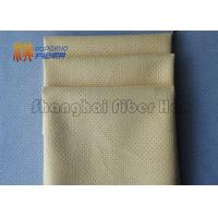 Buy cheap 45*50cm 280gsm Chamois Cleaning Cloth , Microfiber Synthetic Chamois Drying Towel from wholesalers