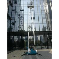 Buy cheap 14 m Working Height Compact Double Mast Aluminum mobile aerial work platform from wholesalers