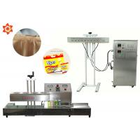 Buy cheap Multifunction Commercial Food Vacuum Sealer Foil Sealing Machine 20 - 300mm Bottle Height product