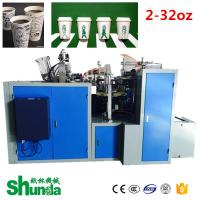 Buy cheap Automatical Paper Coffee Cup Making Machine 2-32oz PE Coating Paper 135-450 Gsm product