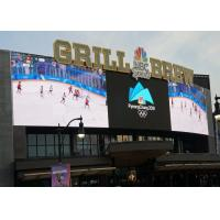 China P4.81 Advertising Led Billboard Signs , Led Outdoor TV Billboard Wide Viewing Angle on sale