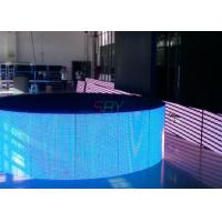 Buy cheap Indoor Full Color led curved display , 6mm waterproof LED display HD product