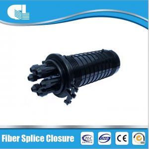 China Fiber Splice Closure on sale