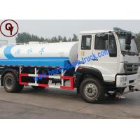 Buy cheap HOWO 10000 Liter Sprayer Water Truck , 20M3 Pressure 4x2 Water Tank Truck product