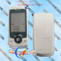 China samsung housing/ cover,mobile phone accessory, cell phone housing, (manufacturer) on sale
