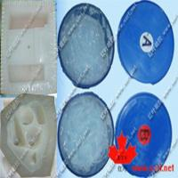 Buy cheap Silicone Nipples-Liquid Silicone Rubber (LSR) product