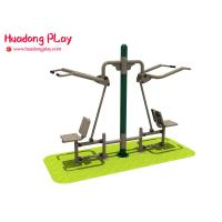 Buy cheap Innovative Elderly Mens Fitness Equipment  Double Directional Seated Pulling Exercise product