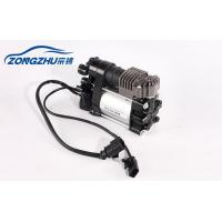 Buy cheap 7P0698007 Land Rover Air Suspension Compressor Pump For VW Touareg II 7P5 2010 from wholesalers
