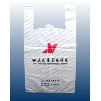 Buy cheap small Promotional LDPE T Shirt Plastic Bags Eco friendly printed shopping bags product