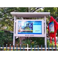 Buy cheap High Contrast Outdoor Digital Signage 15~84 Inch With High Brightness Panel product