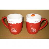 Buy cheap Export 3505 ceramic  mug Certificate of authentication SGS/CE/ROHS custom LOGO coffee MUG mark cup product