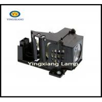 Buy cheap Genuine! POA-LMP107/610 330 4564 Projector Lamp with holder for Sanyo PLC-XE32/PLC-XW55/PLC-XW55A/PLC-XW56/PLC-XW50 product