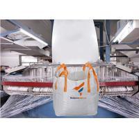 China Anti Leakage with Double Sealed Baffled 950kg Baffled Flexible Intermediate Bulk Container(FIBC) for PVC Fine Powder on sale