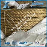 Quality 16mm*200m Manila packaging rope in stock for sale