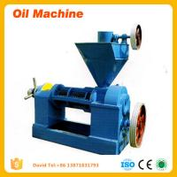 Buy cheap High quality coconut oil producer edible oil machinery supplier product