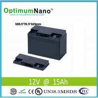 Buy cheap Golf Trolley Lithium Deep Cycle Battery , Lifepo4 12V 15Ah Mobility Scooter Batteries product