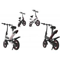 Buy cheap 350W 25KM / H Adult Folding Electric Bike Double Wheel Aluminum Frame Intelligent product