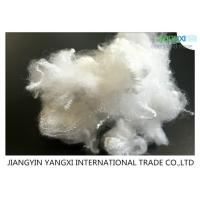 Buy cheap Optical White Micro Denier Polyester FiberFor Needle Punch Non Wovens product