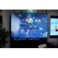 Buy cheap LED SXGA+ DLP Video Wall product