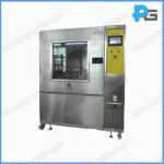 Buy cheap IP5X/6X Dustproof Test Chamber product