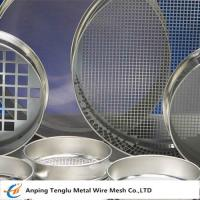 Buy cheap Test Sieves Mesh |Woven Wire or Perforated Metal for Filtration product