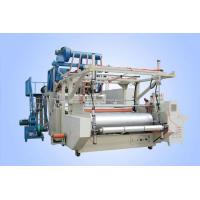 Buy cheap AF-65/90/65*1850MM Automatic High Speed Three Layer Or Five Layer Stretch Film / Cling Film Production Line product