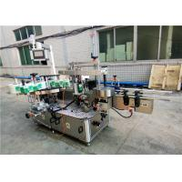 Buy cheap Pagination Sticker Label Applicator Fully Automatic Mask Cosmetic product