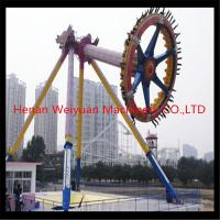 Buy cheap Park thrilling rides big pendulum for sale, outdoor game extreme rides for adults fun product