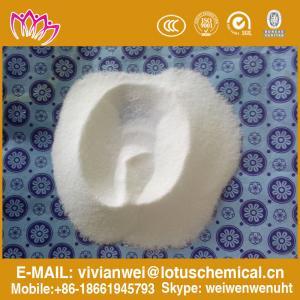 China ammonium chloride 99.5 on sale