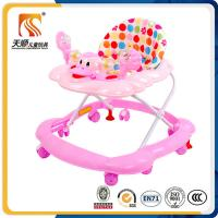 Buy cheap 2016 china cute design plastic baby walker with 8 wheels for kids with light and music product