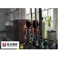 Buy cheap PLC Controller Oil Steam Boiler Q345R Carbon Steel 4 Tons Per Hour For Paper Mill product