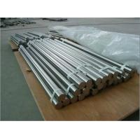 Buy cheap High Pure Chromium sputtering target  Chromium plate Chromium plate / Chromium bar product