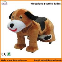 Battery Operated Motorized Stuffed Rides On Toys For Kids
