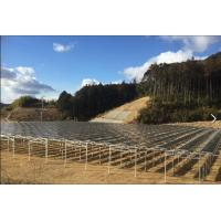 Buy cheap PV mounting bracket system for Solar Farm Ground Mounting Structure for  Solar Panel PV Installation product