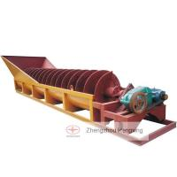 China XL Series Spiral Sand Washing Machine For Clay With Sand on sale