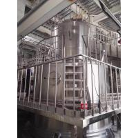 Buy cheap SUS304 Centrifugal Spray Dryer Industrial For Processing Egg Liquid Into Powder product